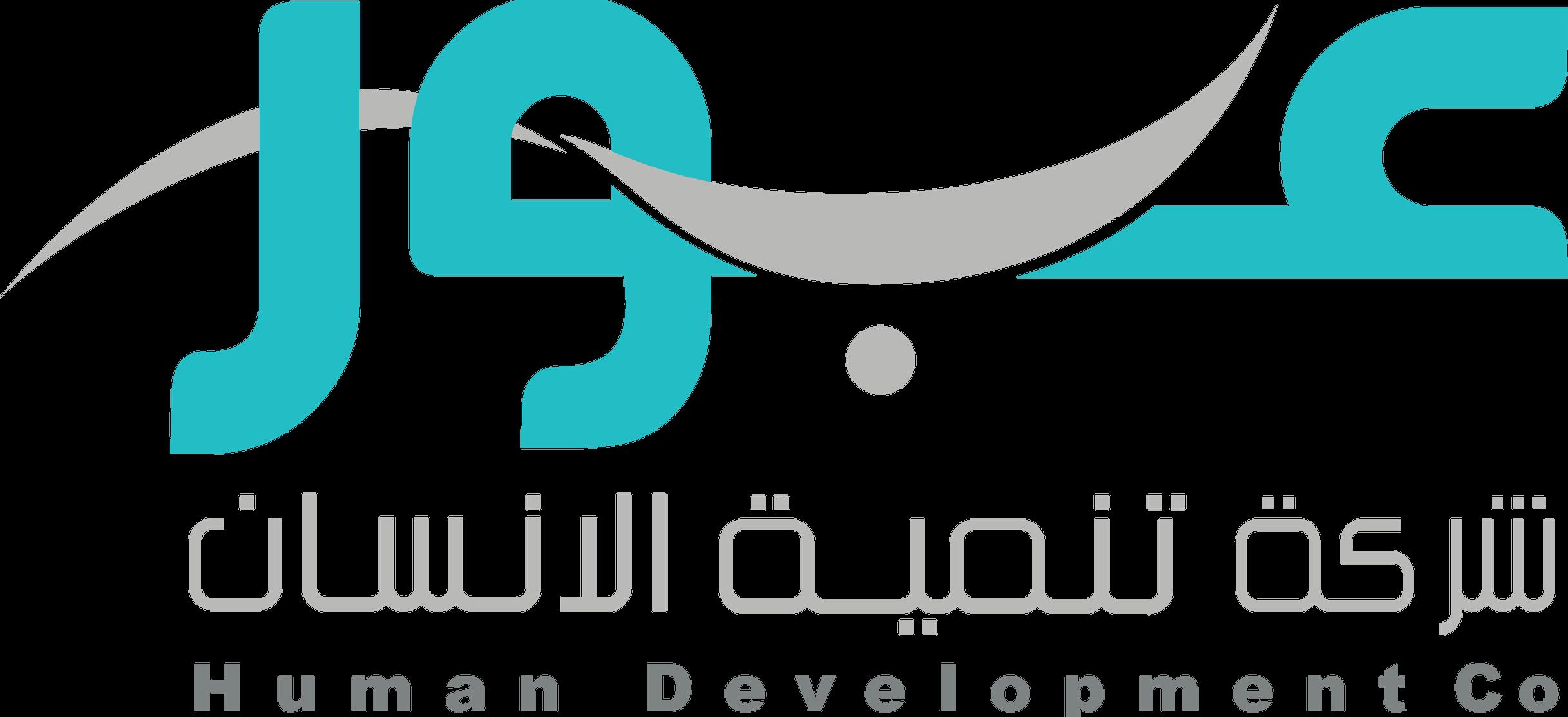 شركة تنمية الانسان
